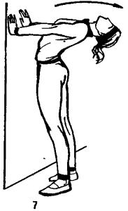 Упражнение для выпрямления спины