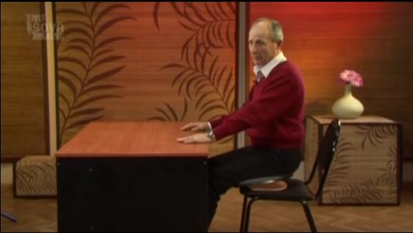 сиденье тренажер Доктор кипарис фото