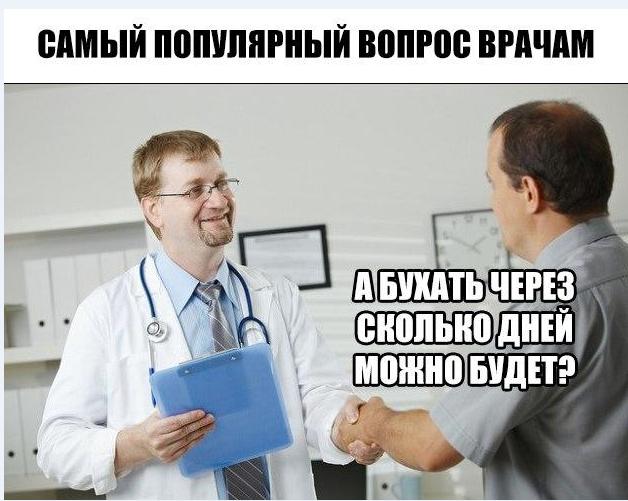 платная консультация врача онлайн