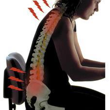 сильно болит спина в области поясницы