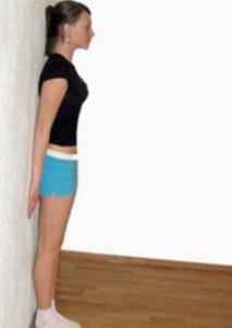 выпрямление спины